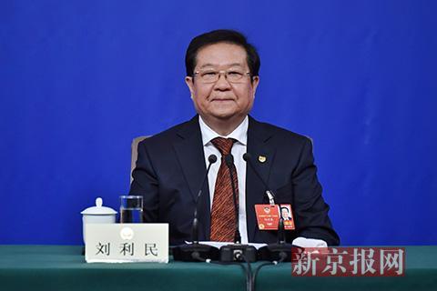 全国政协委员、教育部原副部长刘利民。新京报记者 陶冉 摄
