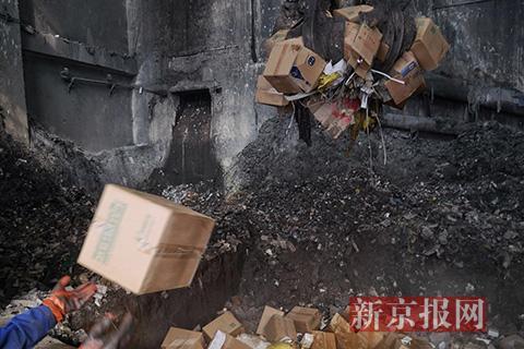 澳门新金沙娱乐平台:北京销毁不合格药品6万余盒_假茅台等假酒1千余瓶