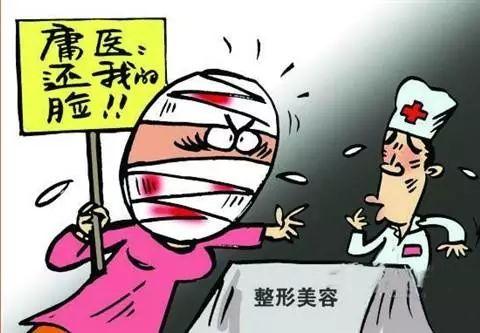 太可怕!昆明一女子割双眼皮失明 另一人隆胸胸