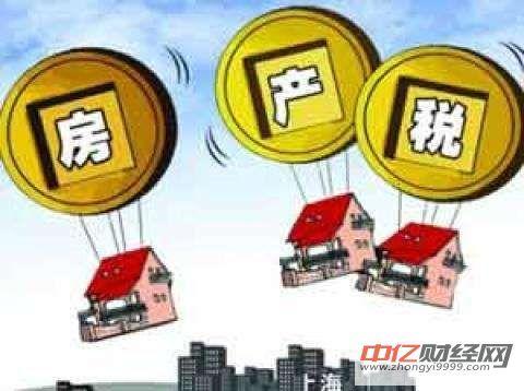 房产税如饿狼袭击中国楼市:国内一线房价将普