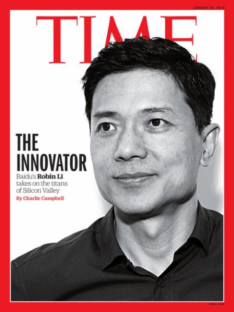 百度李彦宏登时代周刊封面:一个挑战硅谷巨头的创新者