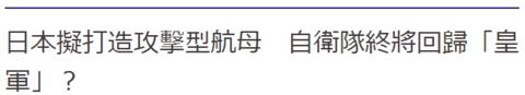 广州下周接第四节,受绿中度污染