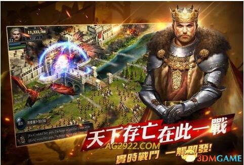 极新战术嬉戏AG亚游官网推《龙之王国》存档!