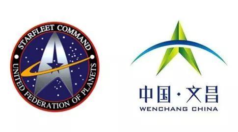 ▲拼版图片:《星际迷航》中星际舰队的徽章(左)与文昌市徽标(右)