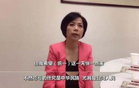 黄智贤接受采访