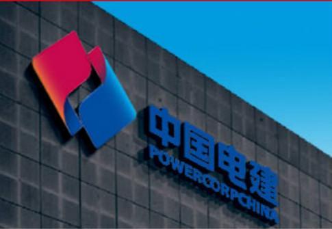 HK)与中国铁塔就原《商务定价协议》签订补充协