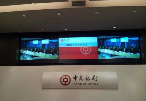中国银行:拟挂牌转让7.3亿股中行优3优先股