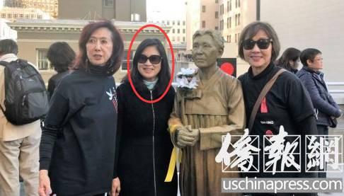 ▲图中红圈者为林夫人,图片来自美国侨报