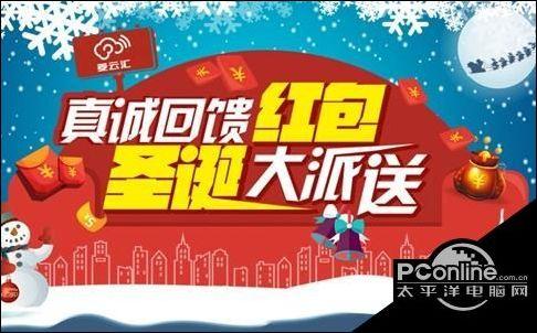支付宝圣诞红包1225怎么领 支付宝圣诞红包在哪