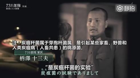 NHK播放记录片截图