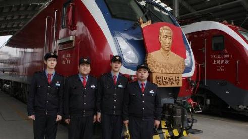 """上图为""""周恩来号""""机车组第十任司机长和部分组员"""