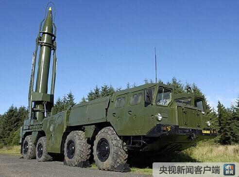 """前苏联""""飞毛腿""""战术地地导弹"""