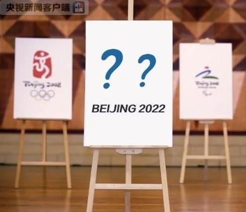 共收到有效设计方案4506件,数量是北京2008年奥运会会徽征集的2.