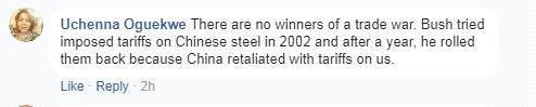 这位网友认为,贸易战没有赢家。