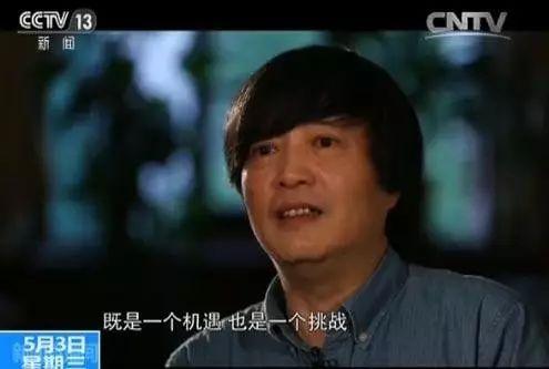 泉源:央视新闻 视频截图