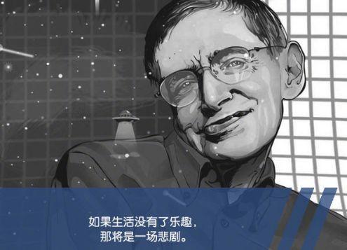 """一眼新闻丨微信""""跳一跳""""开始广告招商,定知识产权专利代理人考试制一个盒子要500万;中国人每天平均休闲时间为2.27小时;被""""神化""""的霍金?"""