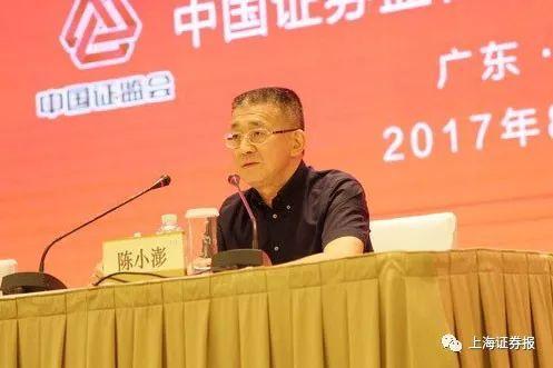 曾任福建证监局局长。现任广东证监局局长。