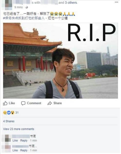 王国安的一名女性亲友通过脸书发布了其死讯