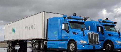 Waymo在亚特兰大启动自动驾驶卡车试点