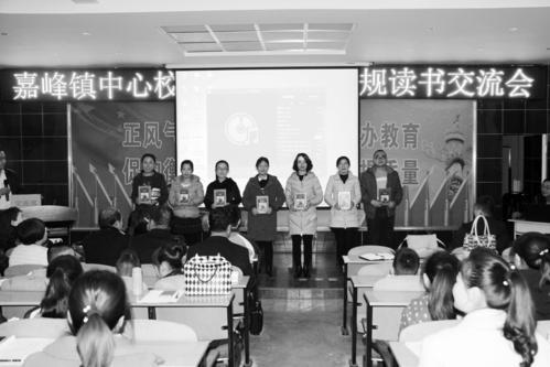 沁水县嘉峰镇中心学校:多项措施 开创学校新局面