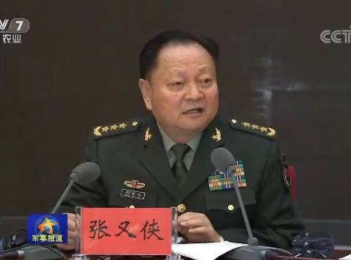 全军74位高级干部在场 两军委副主席先后讲了啥