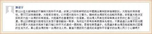 """澳门新濠天地平台:蔡英文妄言大陆不会""""武统""""_美智库这样打脸"""