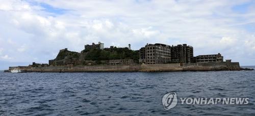 """资料图片:图为军舰岛,是被列入世界遗产名录的日本""""明治工业革命遗产""""23处设施之一。(图片来源:韩联社)"""