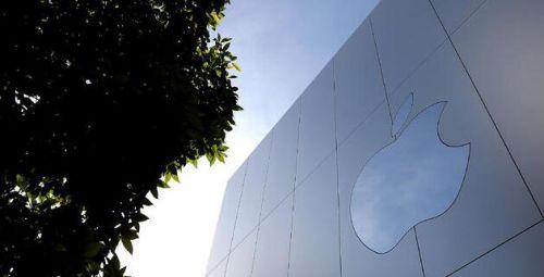 """苹果花费6100万美元在""""硅谷首都""""买了两块地  准备建新园区"""
