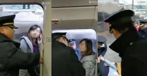 """铁总谈女子阻拦高铁:暂无""""黑名单""""相关信息透露"""