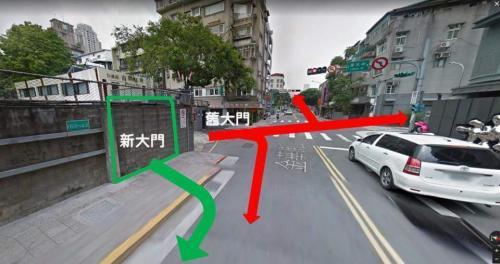 赖清德疑为改风水移官邸大门 占人行道等引民怨