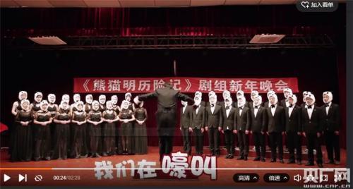 黄河大合唱遭到恶搞 视频截图