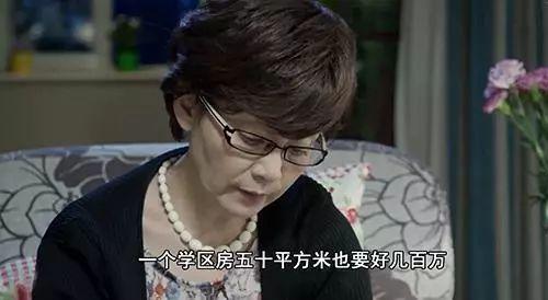 2018上海幼升小入学招生政策调整,影响你娃了吗?