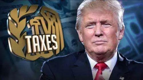 """央视:特朗普的""""减税红包""""对谁将是红包炸弹"""
