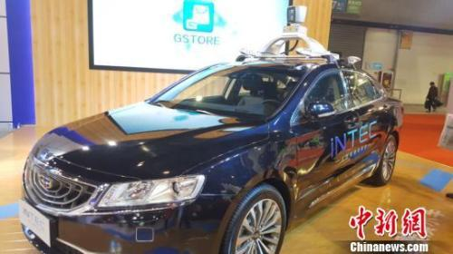 2017义乌装博会上展出的无人驾驶演示车。 潘沁文 摄