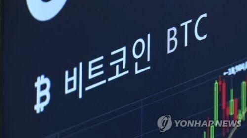 韩国将对加密货币实行实名制 违者将面临罚款