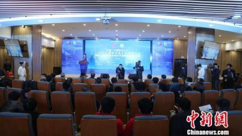 资料图:第二届中国区块链技术创新应用大赛颁奖现场。 刘鹏 摄
