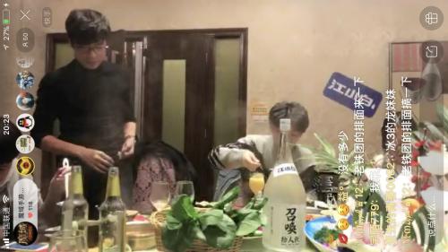 西山居世游廖辉:酒文化与《魔域手游》有强契