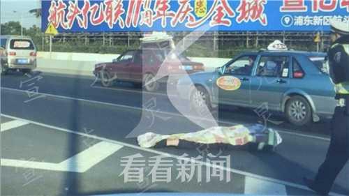 早高峰车祸多发!轿车失控 交通协管员被撞身亡