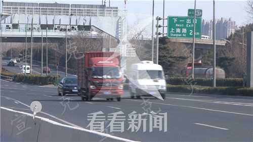 交通协管员被撞身亡 今晨早高峰车祸多发