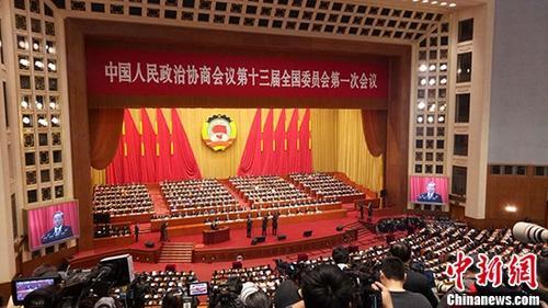 2018年3月3日下午3时,全国政协十三届一次会议在北京人民大会堂开幕。 中新社记者 杜洋摄