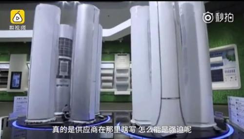 格力回应供应商被迫原价买格力手机传闻:互利合作