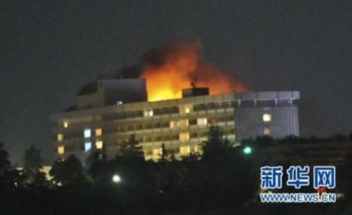 阿富汗首都洲际酒店遭枪手袭击 至少15人死伤