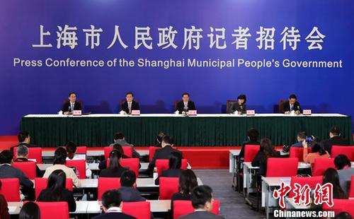 1月29日,上海市人民政府举行记者招待会,应勇市长答中外记者问。中新社记者 汤彦俊 摄