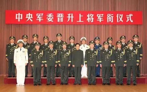 中央军委举行晋升上将军衔仪式(2010.07.19)