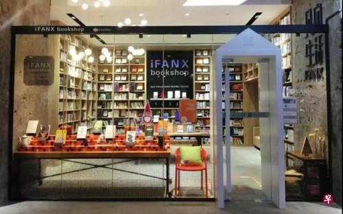"""图为广州上月正式营业的无人书店""""凡向未来书店""""。(新加坡《联合早报》网站)"""