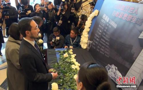 """当地时间12月9日,加拿大安大略省各界华人共同举办的""""南京大屠杀80周年追思会""""在多伦多举行。 中新社记者 余瑞冬 摄"""