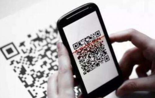 扫码付款将单日限额五百   微信提升免费提现额度