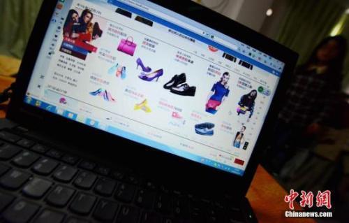 资料图:公众网上购物。中新社发 张斌 摄