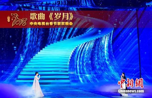 王菲、那英同台合唱。图片来源:央视