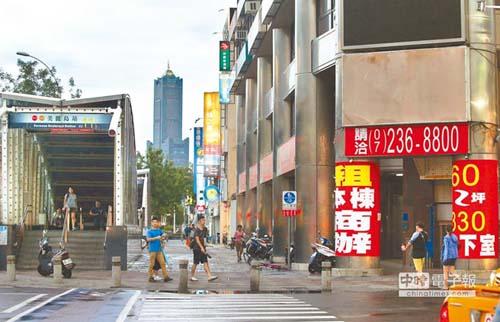 民进党治理高雄20年,人口成长垫底经济发展疲软停滞。(图片来源:台湾《中时电子报》)